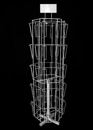Вертушка торговая настольная стойка подставка для полиграфии книг