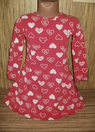 Трикотажное платье на 4-5 лет с длинным рукавом