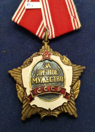 Ордена СССР. Смотрите все фото