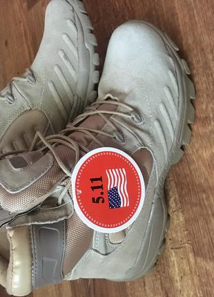 Ботинки тактические 5.11