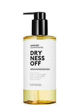 Гидрофильное масло с увлажняющим эффектом Missha Dryness Off