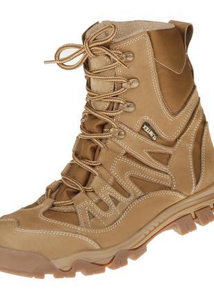Ботинки 4352-У трекинговые - летние, зимние