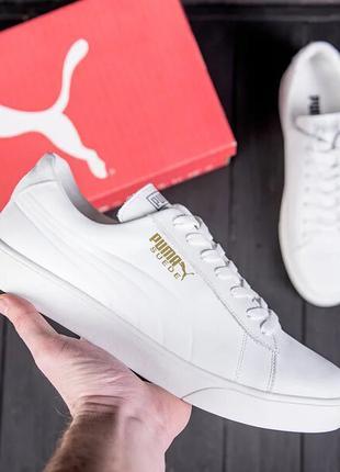 Мужские Кожаные Кроссовки Puma Smash White Pearl