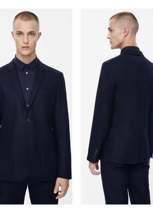 Пиджак cos (100% шерсть)