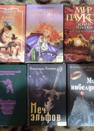 Книжки різних жанрів