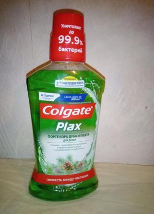 Ополаскиватель для полости рта colgate plax форте кора дуба и ...