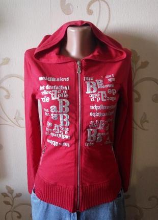 Спортивная кофта куртка с карманами и капюшоном олимпийка худи...