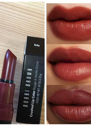 Помада для губ bobbi brown crushed lip colour ruby 2.25 грамм