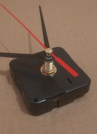 Часовой механизм с Плавным Ходом шток 18мм резьба 12мм  50 грн