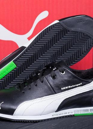 Мужские кожаные кеды Puma BMW MotorSport Black