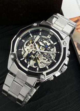Наручные часы Forsining 8130 Silver-Black