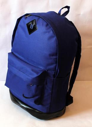 Рюкзак, ранец, городской рюкзак, спортивный рюкзак, синий рюкзак