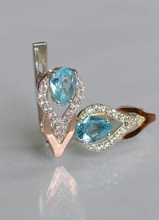Серьги серебро 925 с золотом 132с голубые