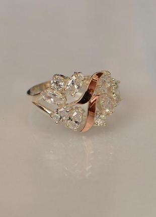 Кольцо серебро 925 с золотом 133к