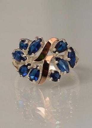 Кольцо серебро 925 с золотом 133к синее