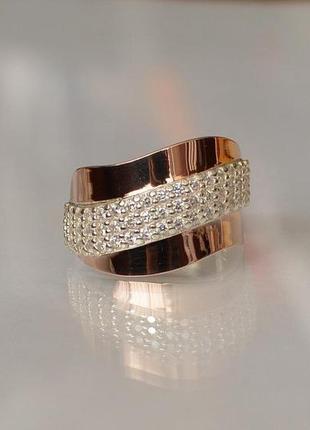 Кольцо серебро 925 с золотом 131к