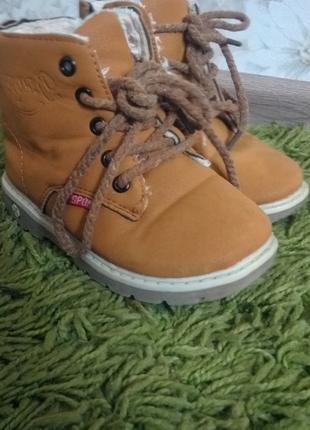 Осение ботинки.