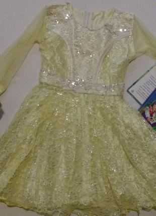 Красивое кружевное нарядное желтое платье, 3-4 года