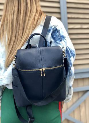 Женский рюкзак-сумка