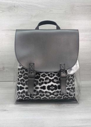 Рюкзак силиконовый металлик с леопардом