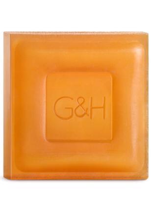 G&H NOURISH+™ Мыло для полного ухода за кожей (3 бруска)