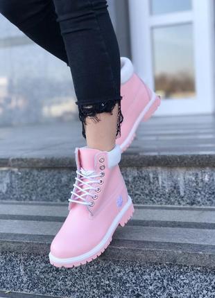 Женские розовые ботинки timbeland с термоподкладкой