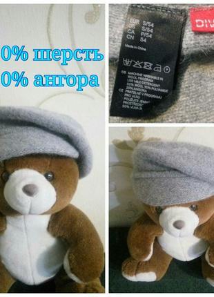 H&m . 50% шерсть 20% ангора . тепленькая вязаная кепка шапка б...