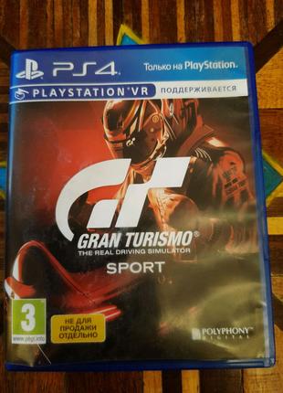 Игра Gran Turismo Sport (PS4).