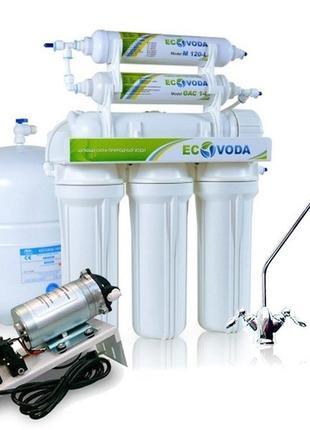Фильтр обратного осмоса Ecovoda RO-6p с насосом