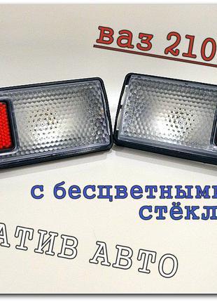 фонарь задний 2101 бесцветный