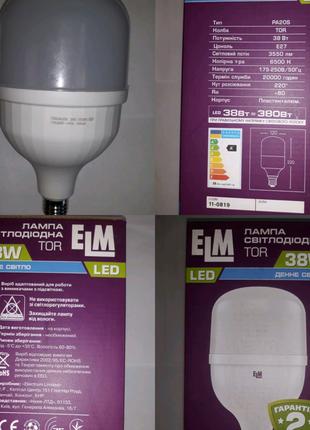 Лампа светодиодная 38вт,лед лампочка,LED,Белый свет цвет,Е27,38 в