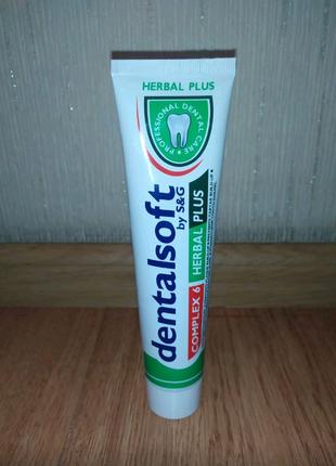 dentalsoft