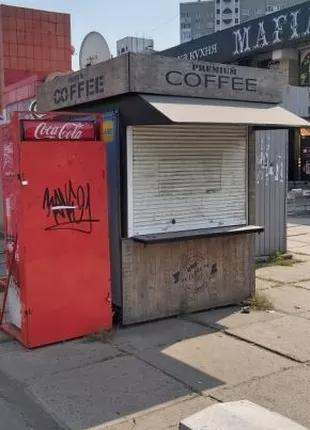 Кофейня, Готовый бизнес, Переуступка прав аренды