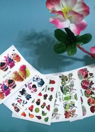 Стикер для ногтей маникюр стикеры наклейки