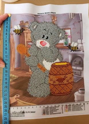 Картина  Мішка з медом