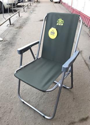 """Кресло складное """"Фидель"""". Раскладное кресло."""