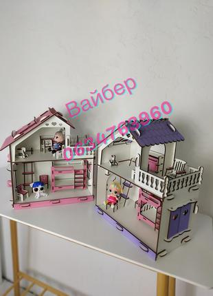 Маленький кукольный домик для лол, домик для кукол