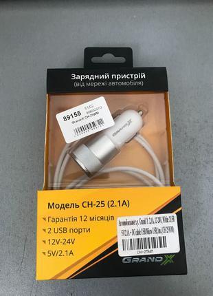 Зарядное устройство (от сети автомобиля)