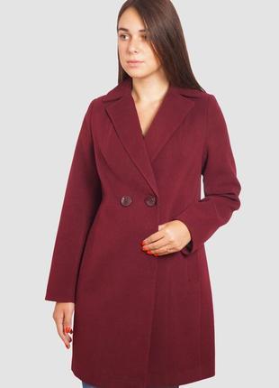 Элегантное женское пальто длинное