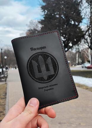 Обложка для паспорта, натуральная кожа, с гравировкой