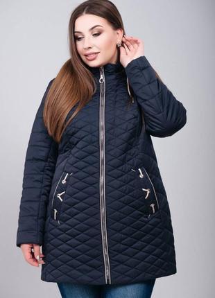 Женская стеганая куртка большого размера