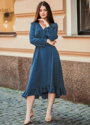 Летнее длинное платье в горошек