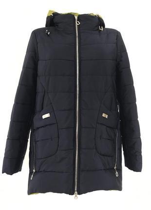 Зимняя батальная темно-синяя куртка {52-60}