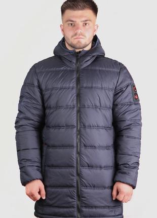 Нейлоновая синяя демисезонная куртка