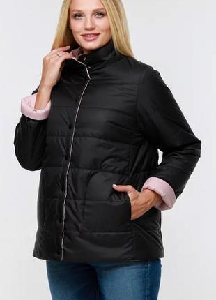 Двухсторонняя куртка демисезонная черный-розовый (42-60)