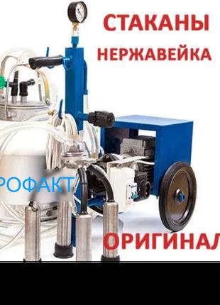 Доильный аппарат аид-1 (масляный, с одним ведром)