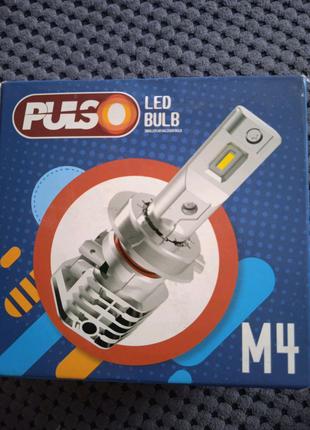 Светодиодные лампы на машину