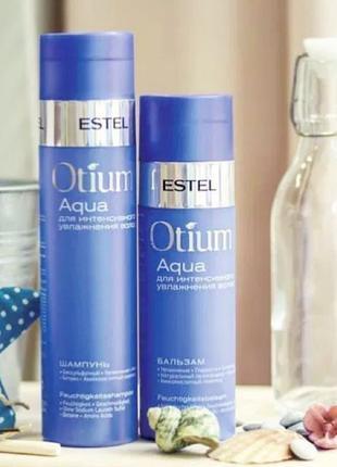 Бальзам для интенсивного увлажнения волос Estel Professional
