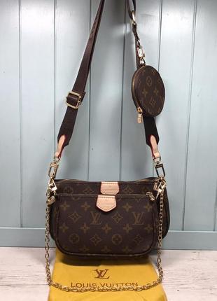 Женская сумка жіноча Луи Виттон  Louis Vuitton Multi Pochette