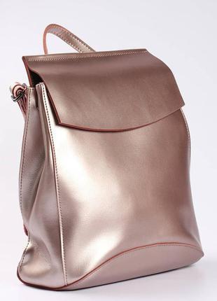 Женский кожаный рюкзак трансформер сумка на плечо жіночий рюкзак